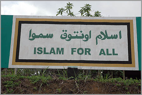 islam-for-all.jpg