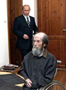 Vladimir Putin, Alexander Solzhenitsyn