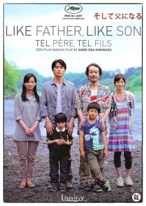 Like Father, Like Son Kore-Eda Hirozaku