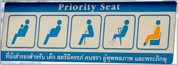 Priority seat _HDC0465