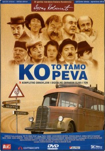 Ko To Tamo Peva, Slobodan Sijan, 1980